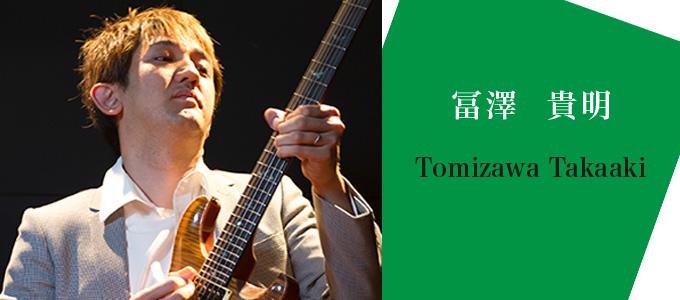 川越音楽教室・志木音楽教室、トミー